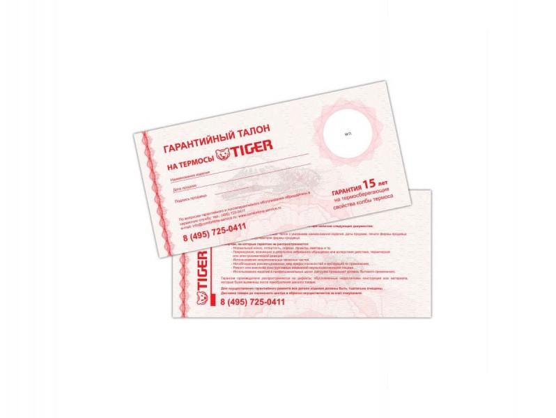 фото Термос с пневмонасосом Tiger MAA-A402 Stainless, 4 л