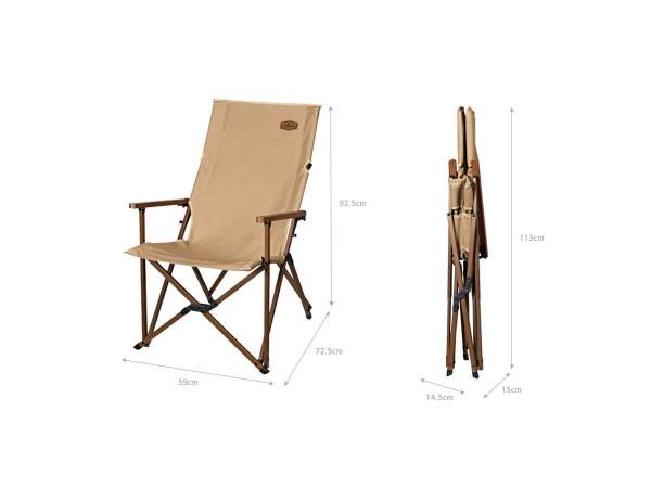 Кресло складное Kovea WS Relax Chair
