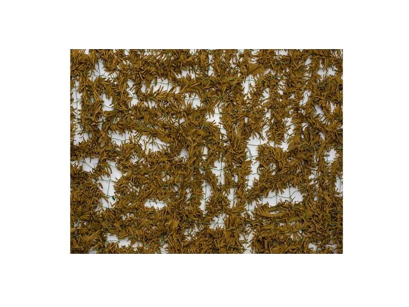 фото Маскировочная сетка Нитекс Папоротник трава 1.5х2 (светло-бежевый)
