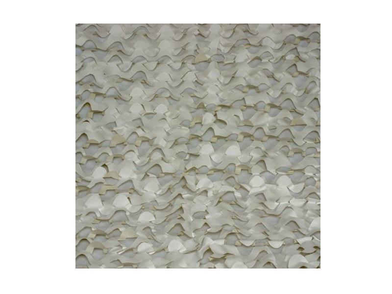 фото Маскировочная сетка Нитекс Лайт 2x3 (белый)