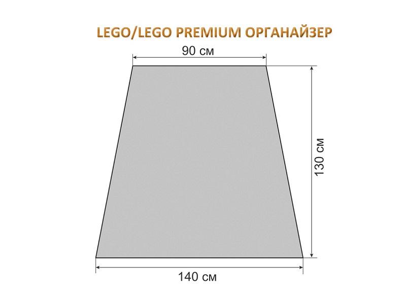 фото Органайзер для шатра Lego / Lego premium