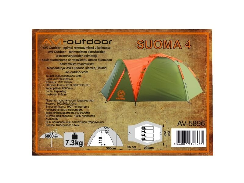 фото Палатка АВТОМАТ AVI-OUTDOOR Suoma 4 orange