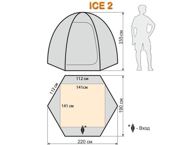 фото Палатка для зимней рыбалки Maverick Ice 2
