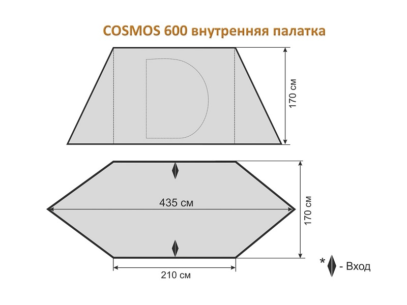 фото Внутренняя палатка для шатра Cosmos 600