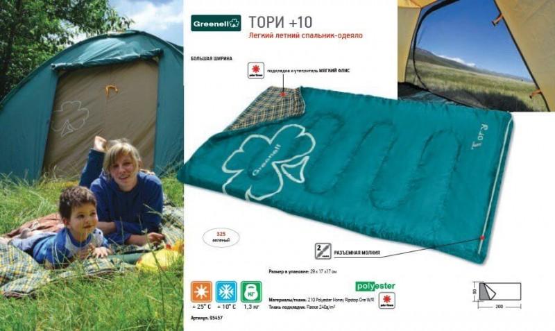фото Greenell - Спальный мешок Тори (t°комф. +25)