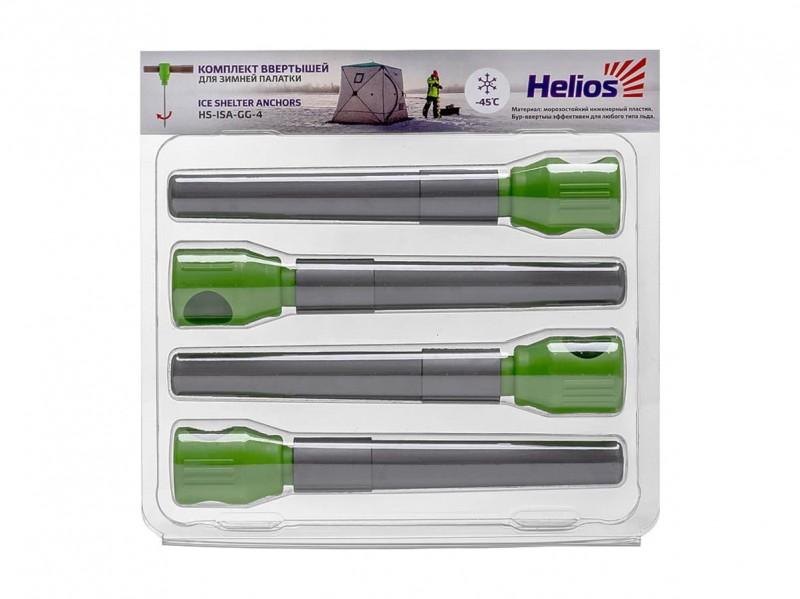 фото Комплект ввертышей для зимней палатки серо-зеленый (4шт/уп) Helios