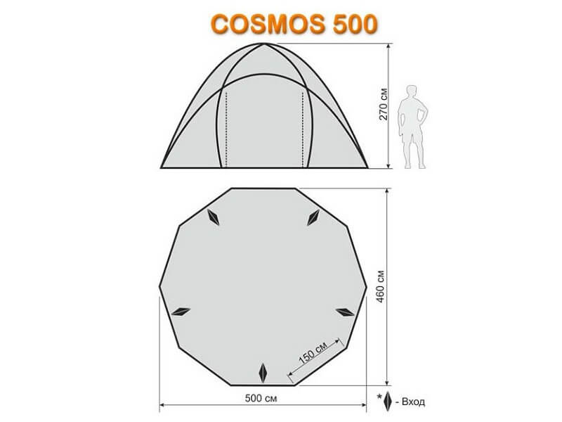 фото Шатёр-автомат Maverick Cosmos 500
