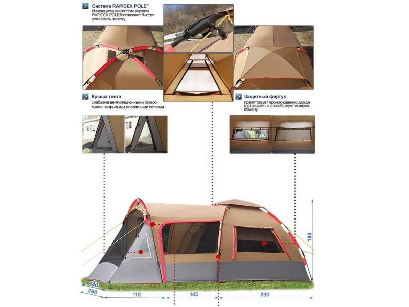 фото Палатка-автомат Maverick Ultra