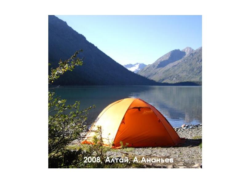 фото Палатка Normal Кондор 2N