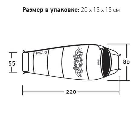 фото Nova tour - Cпальный мешок Крым V2 (t°комф. 20)