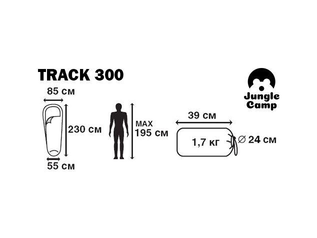 фото Спальный мешок Jungle Camp Track 300 (t°комф. +6)